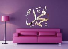 dekoratif-duvar-ayna-isim-pleksi-harf-kesim-allah
