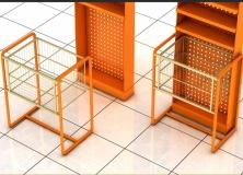 raf-sepet-urun-tasarimi-faydali-model